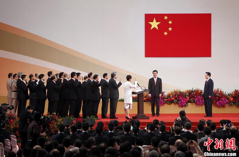 香港特别行政区行政长官梁振英致辞_新闻中心