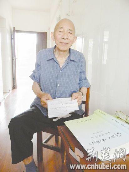 坚持三十年 襄阳八旬老人每天攒钱帮助学生