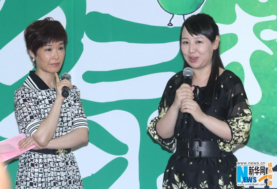 高清:《绿柠檬》8月开机关凌丰腴现身未见孕