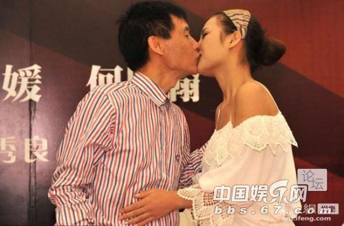 邓建国和黄梓琪有孩子吗