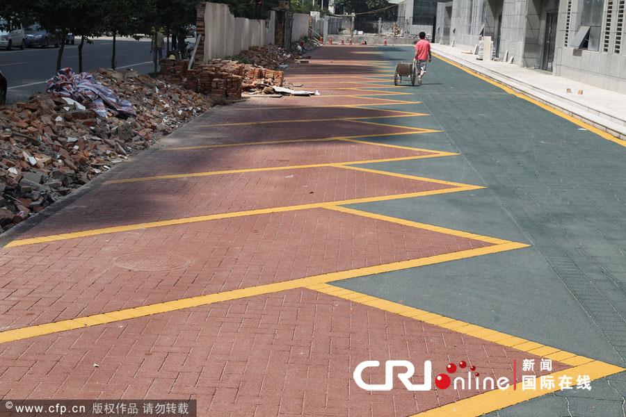 西安首个sp彩色人行道即将投入使用 高清图片