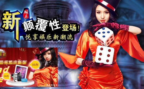 爱玩棋牌官网:一个好的棋牌游戏开发商对于棋牌游戏运营有多重