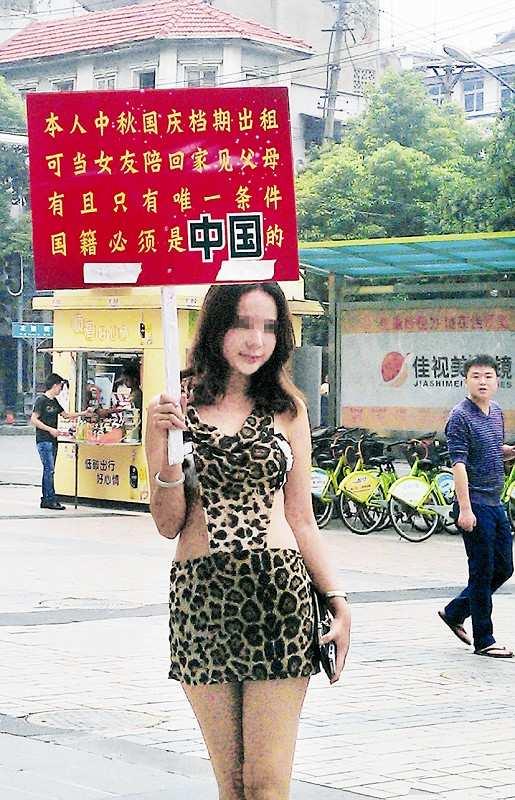 武汉一大学生穿豹纹短裙国庆档求出租图