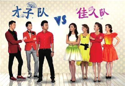 才子队、佳人队海报.央视供图-纪连海陶思璇做辩论老师