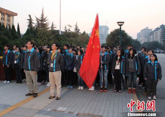 香港中学生学习参访团西安观升旗 __教育中国