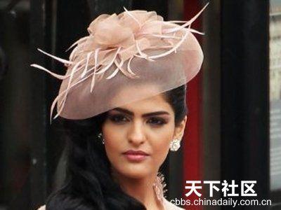 Ameera公主嫁给了沙特阿拉伯王子阿尔瓦利德·本·塔拉尔.-亿万富