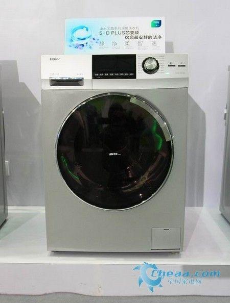 海尔xqg80-hbd1626洗衣机外观