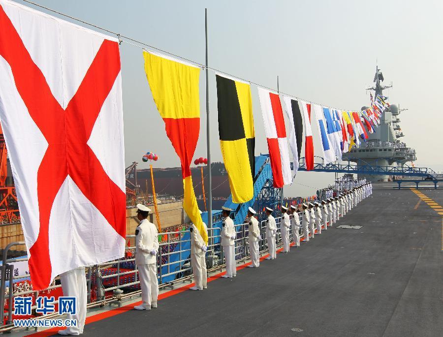 辽宁舰 入列后首航 悬挂鲜艳 八一 军旗图片