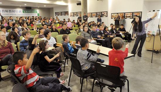 2012国家汉办美西本土汉语教师教材培训班举