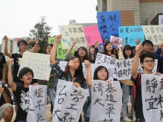 台湾各大学社团串联抗议学杂费调涨(图)__教育