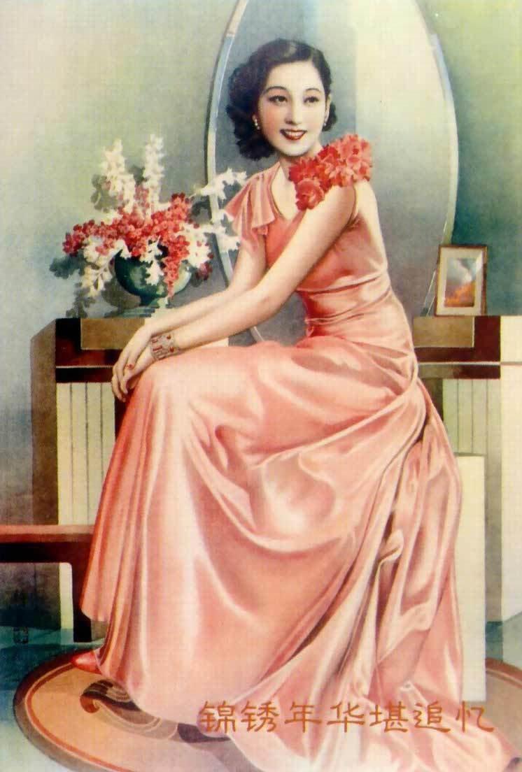 老上海画师笔下民国女子
