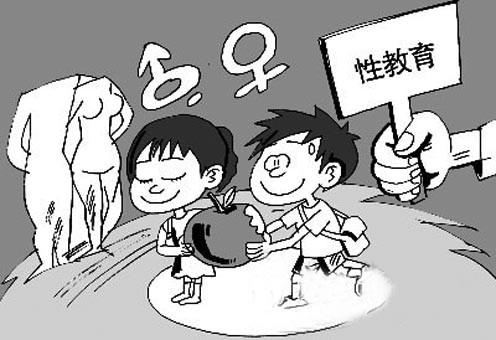 男孩子性教育时间