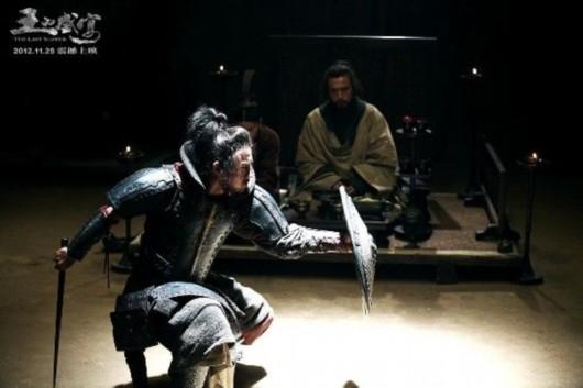 项庄舞剑是什么意思_项庄舞剑的意思高清素材大全_项庄舞剑的意思
