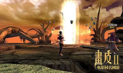 《画皮2》网游首部资料片末日重生 12月发布