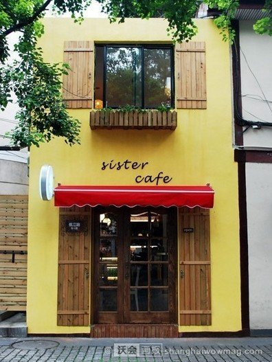 欧式咖啡厅招牌