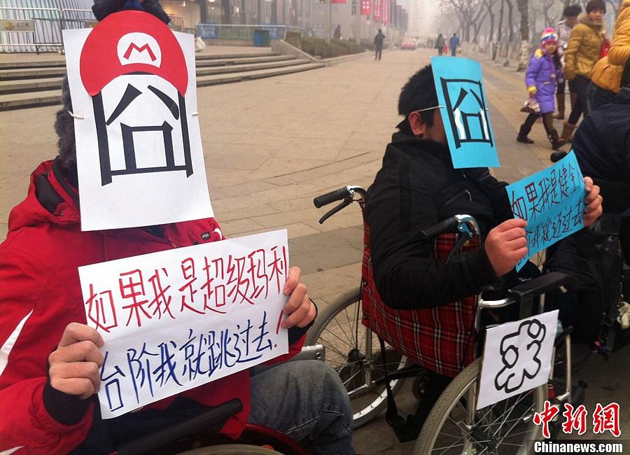 残障青年街头表演行为艺术 宣传无障碍设施重要性 - 人在上海  - 中華日报Chinadaily