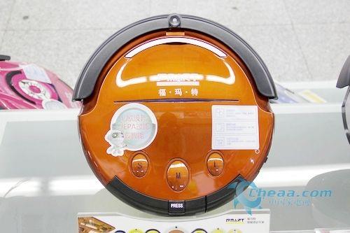 玛特吸尘器FM-008-2012末日前的愿望清单 不能错过的家电