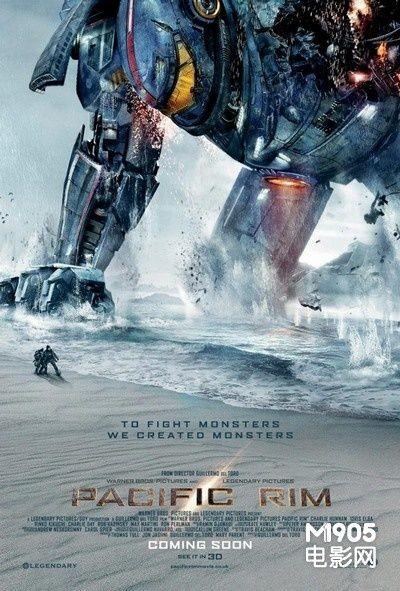环太平洋 曝光惊艳海报 巨型战甲震撼出击