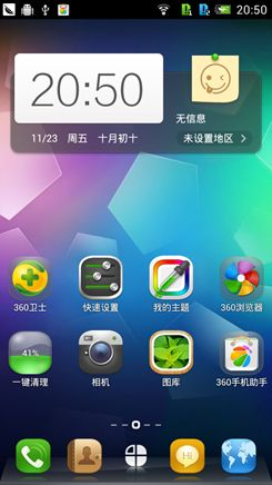智能机平民时代 2012年千元安卓手机横评