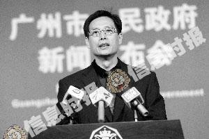 广州机关幼儿园将移交教育局 并向社会公开招