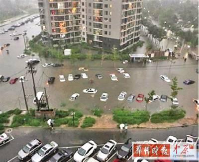 北京721暴雨成为2012年最受关注国内天气事件