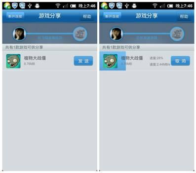 手机免流量分享qq游戏 拒绝寒假�逋�