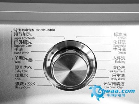轴承,出色地解决了洗衣机在高速脱水时所产生的噪音