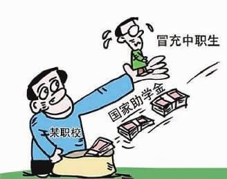 湘潭 科技/播放器SWF地址:1月16日,湘潭远大科技职校湘纺中学校区,...