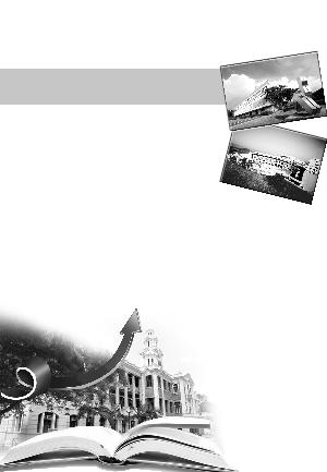 香港大学 香港科技大学 香港中文大学/香港中文大学。(资料图片) 香港科技大学。(资料图片) 香港...