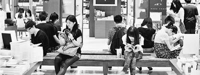 两岸聚焦:复合式经营,诚品书店的制胜之道