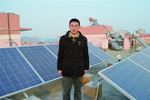 青岛现中国首个家庭光伏电站 每月电表 倒着转