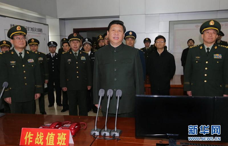 新华社记者 李刚 摄-习近平视察武警部队图片