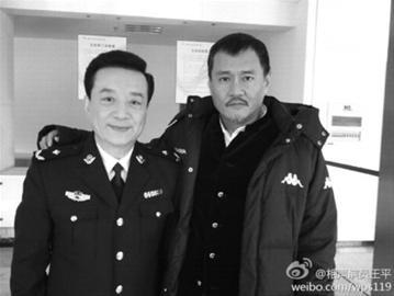 著名相声演员王平22日夜去世