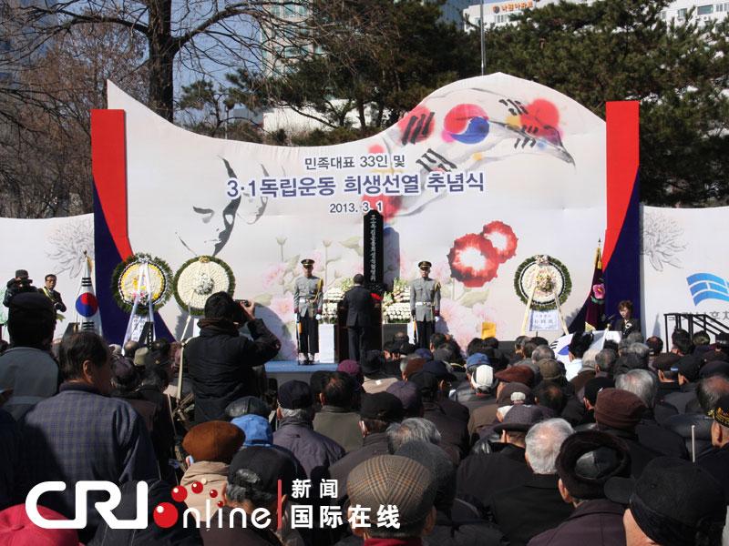 韩国纪念 三 一独立运动 94周年 商业团体号召抵制日货