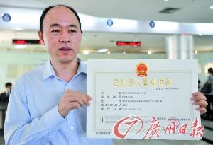 深圳颁发第100万张营业执照