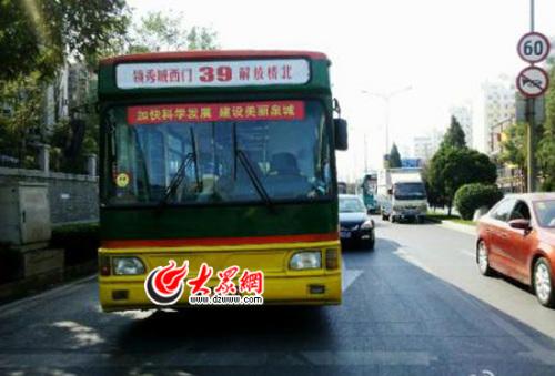 候车亭 济南公交高清图片