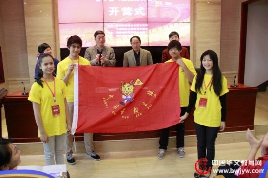 """2013""""中国寻根之旅""""春令营湖南师大营开营"""