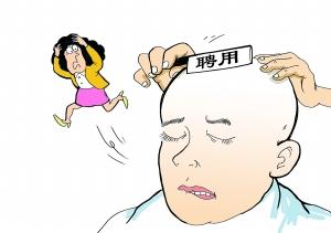 女员工不剃光头遭开除 老板称想让员工更优秀