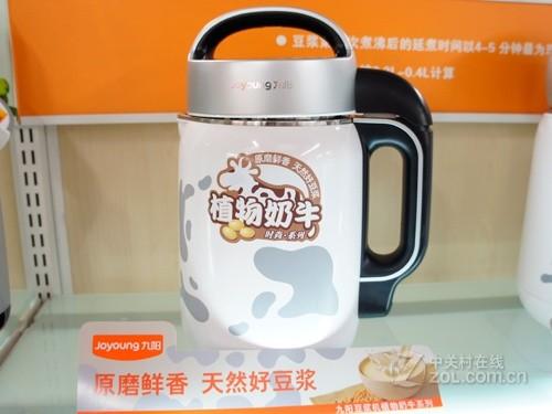 养生豆浆自己做 九阳豆浆机现价499元