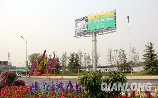 北京 杜家坎/目前,园博园周边17条道路沿途111.83公顷景观绿化和57公顷简易...