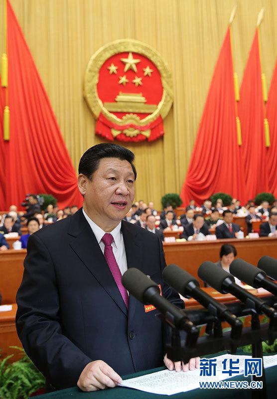 """图解""""中国梦"""""""