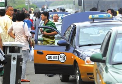 北京出租车调价听证代表调研打车半月花427元