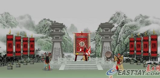 大银幕上还原传统经典 京剧电影 霸王别姬 拍3D版