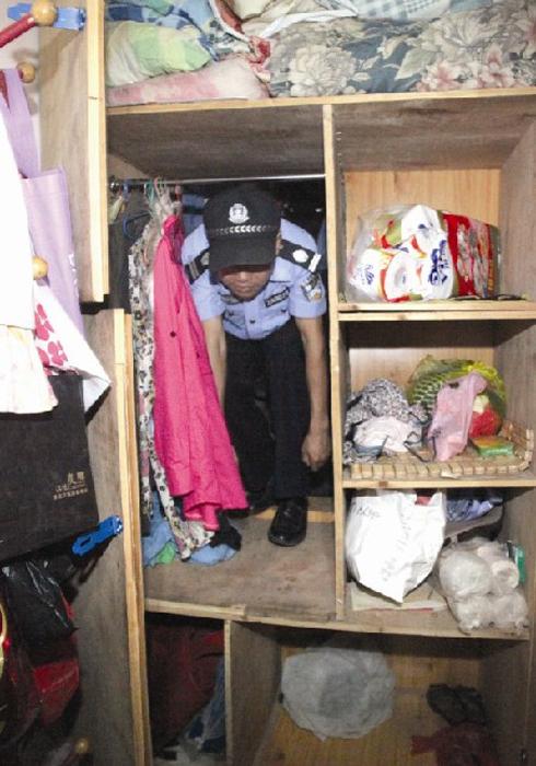合肥传销窝里的真实生活_合肥警方捣毁43人传销组织8名骨干被拘图