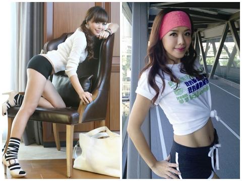 台湾一肥胖女子做瘦身运动减肥成功