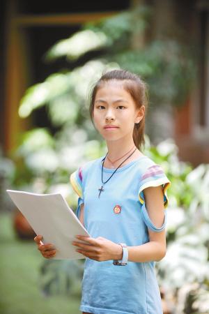 500名学生 六年级小女生万字报告获奖 图
