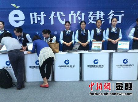 建行北京市分行电子银行交易量超柜面交易量5倍