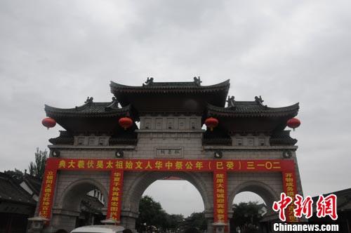 伏羲庙追溯华夏文明之源雨落天水点染小城绿意