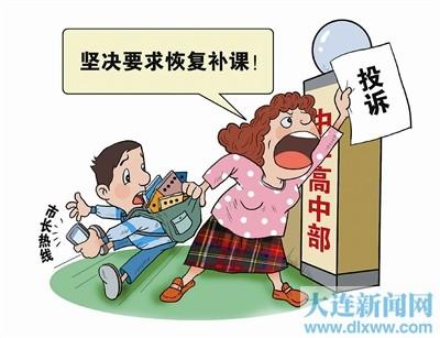 日本18岁女孩禁处图片