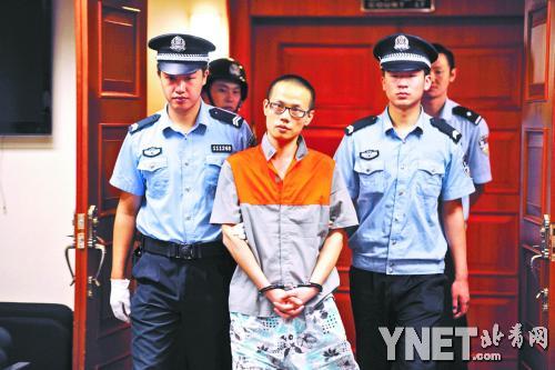 北京 时隔10年,刑案被告受审重戴手铐脚镣 为何